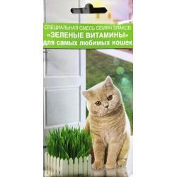 Семена. Зеленые витамины для кошек, смесь (10 г)