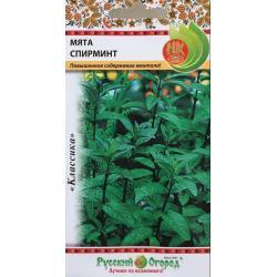 Семена. Мята Спирминт (0.05 г)