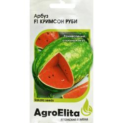 Семена. Арбуз Кримсон Руби F1 (5 штук)