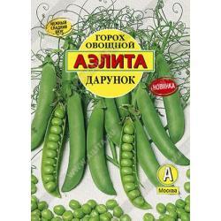 Семена. Горох овощной Дарунок, лущильный (вес 25 г)