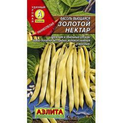 Семена. Фасоль вьющаяся Золотой нектар (вес 5 г)