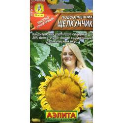 Семена. Подсолнечник Щелкунчик (вес 5 г)