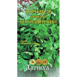 Семена. Кориандр овощной Бородинский (вес 2 г)