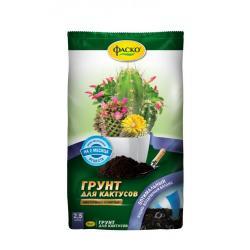 Грунт Фаско. Цветочное счастье для кактусов, специализированный, 2,5 л
