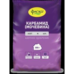 Удобрение минеральное сухое Карбамид, 0,8 кг